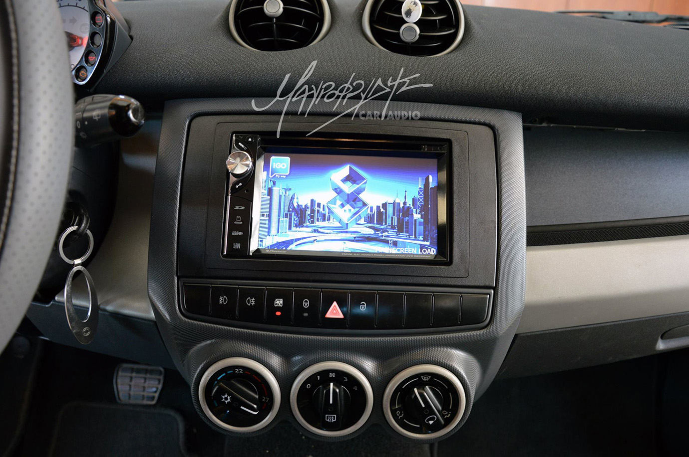 smart forfour vm 056 multimedia